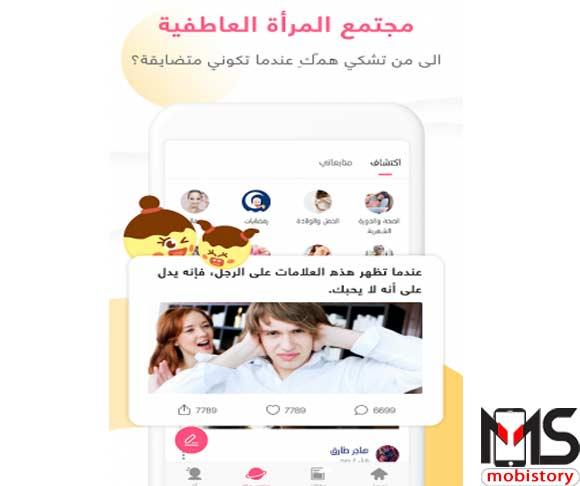 تطبيق حياهHayaa