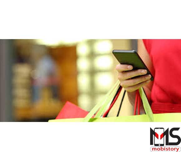 تطبيق noon Shopping