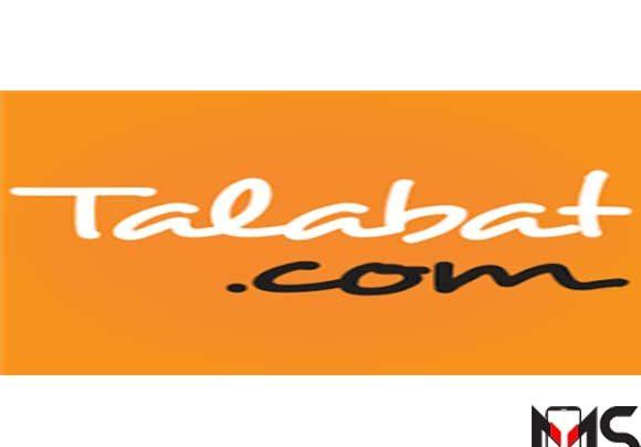 تطبيق Talabat