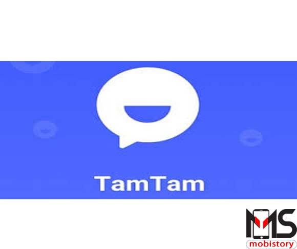 تطبيق TamTam