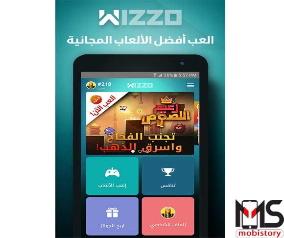 تطبيق ويزو WIZZO
