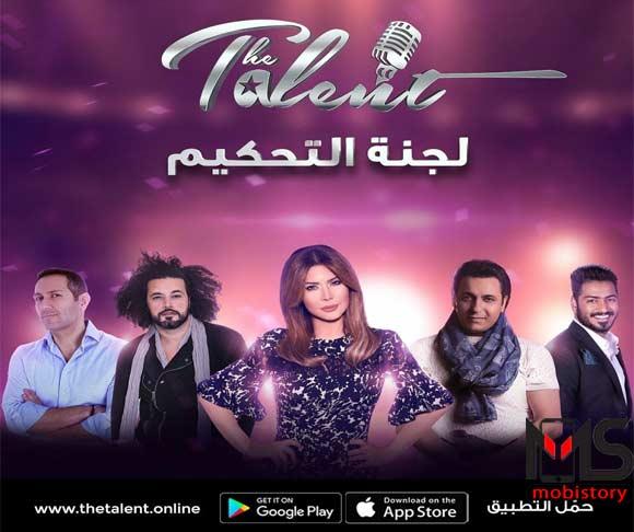 تطبيق The Talent
