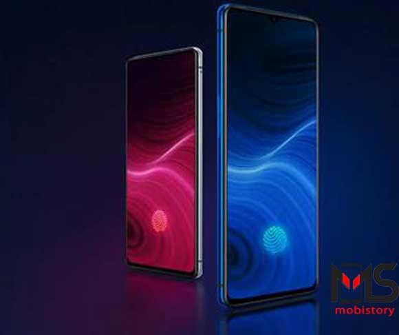 هاتف Realme X2 Pro