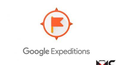 استكشاف Expedition