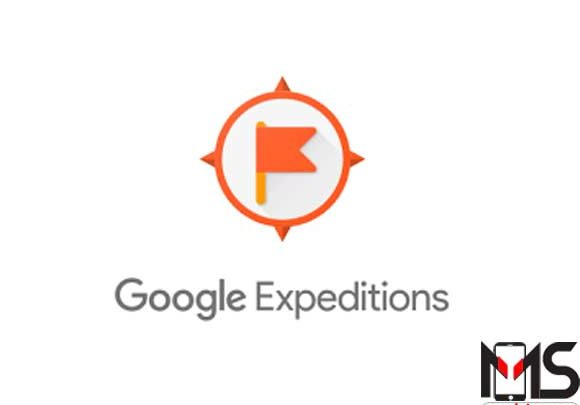 استكشاف Expedition